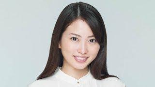 芸能女優の志田未来が一般男性と結婚「お相手は古くからの友人」