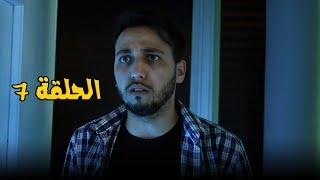 Hichem DN | خذ مكاني | تحدي سديم 3