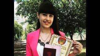 Диана Анкудинова.Прямой эфир от 24.06.2019 г.