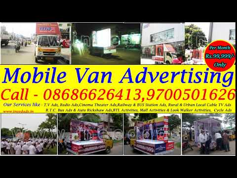 Mobile Vans Advertisement Services