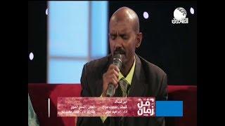 تحميل اغاني عصام محمد نور مين قساك MP3