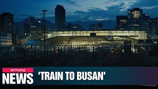 Korean Thriller Train To Busan Brings In $25 Mil From Advance Sales Around The World