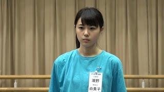 STU481st選抜発表瀧野由美子センター指原莉乃岡田奈々がフロント