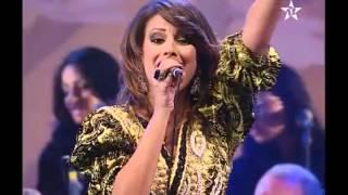 Hajar Adnan مهرجان اوتار هاجر عدنان تركية تحميل MP3