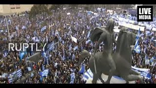 LIVE: Greeks rally in Thessaloniki against use of name Macedonia by FYROM