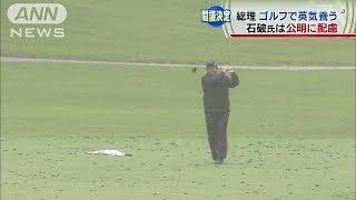 閣議決定に向け英気を・・・安倍総理が山梨でゴルフ14/06/28