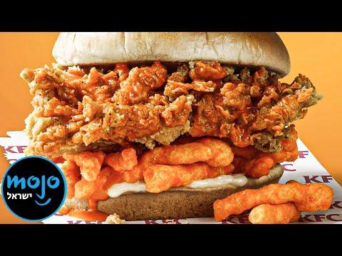 10 ההמבורגרים הכי משונים ומטורפים בעולם
