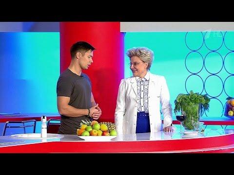 Гербалайф для похудения цены по казахстану