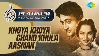 Platinum Song Of The Day | Khoya Khoya Chand - YouTube