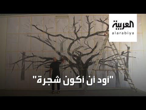 العرب اليوم - شاهد: فنان لبناني يستعين بالطبيعة عبر جداريتيْن