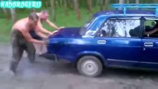 Авто Юмор Подборка Приколов Сентябрь 2014 Car Humor Auto Compilation September #43