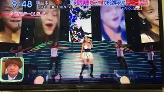 安室奈美恵LIVE2017ミスターU,S,A
