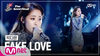 The Voice Korea 2020 EP7