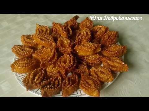 Moroccan cookies. БЕЗ САХАРА. Гора вкуснейшего Печенья за 30 минут