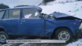В Ярославской области при ДТП погиб водитель