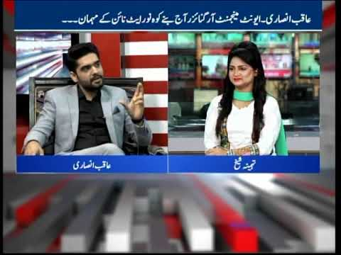 Kohenoor@9 17 July 2019 | Kohenoor News Pakistan