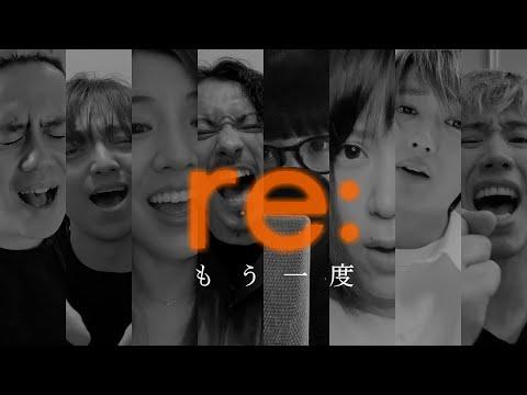 [ re: ] /Mou Ichido