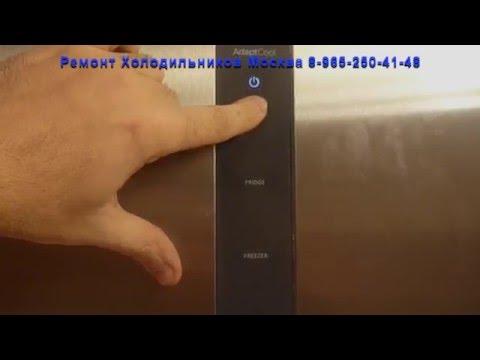Ремонт Холодильника Gorenje Москва 8-965-250-41-48