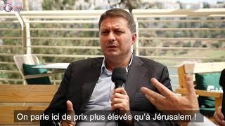 Emission Spéciale Moddin : : A la rencontre du maire de la ville Haim Bibas