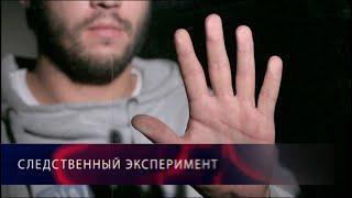 Доказательство на кончиках пальцев