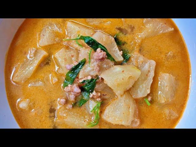 แกงสับปะรด ใส่หมู กะทิ วิธีทำอาหารง่ายๆ Thai Pineapple Curry Recipe