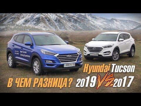 Hyundai  Tucson Внедорожник класса J - тест-драйв 4