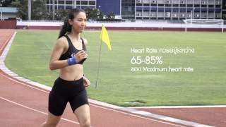 Garmin : Train to be beter together กับจ่าบิว(Heart Rate Training)
