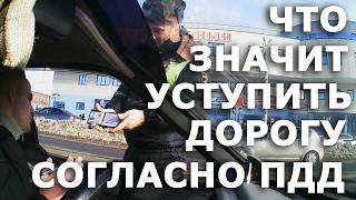 Неудачная попытка ГИБДД оштрафовать за пешехода