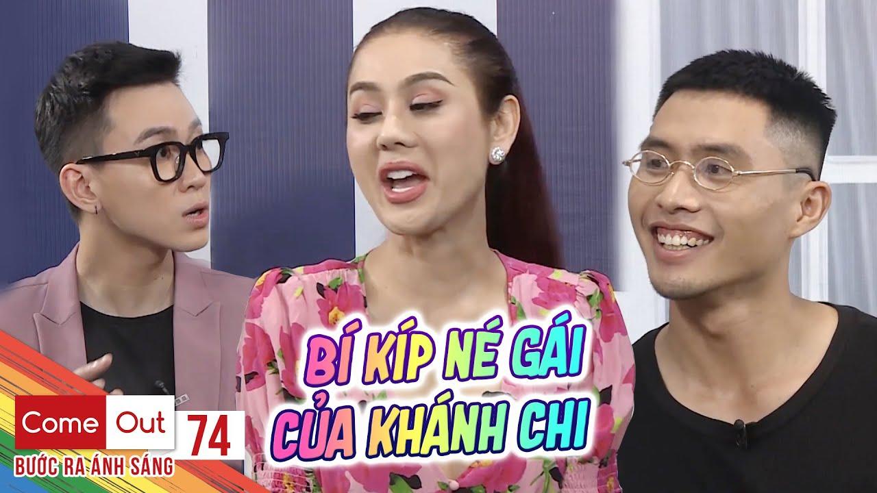 Come Out–BRAS | Tập 74: Khánh Chi tung bí kíp né gái cho chàng gay khiến Minh Tuân lắc đầu xin thôi