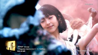 Aimer - I beg you (Music Video) |「Fate stay night Heaven's Feel」Ⅱ lost butterfly 主題歌