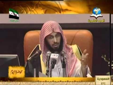 قصة عجيبة يحكيها الإمام الشافعي- الشيخ عائض