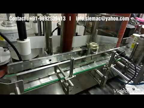Automatic Bottle Labeling Machine