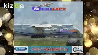 Hire Minimum Price Air Ambulance Service in Varanasi