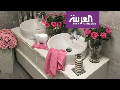 العرب اليوم - شاهد: حوّل حمام منزلك إلى مساحة أنيقة بهذه الطرق