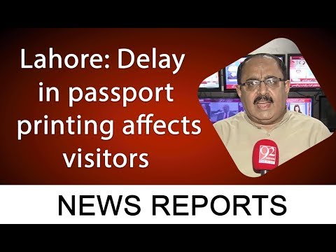 Lahore: Delay in passport printing affects visitors | 18 September 2019 | 92NewsHDUK