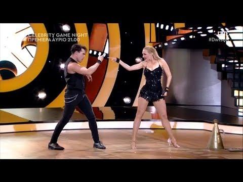 DWTS 6: 5ο Live | Άνθιμος Ανανιάδης & Τζένη Νικολέντζου {23/2/2018}
