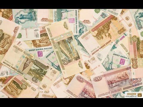 Тема 2.2 Учёт денежных средств и финансовых вложений.