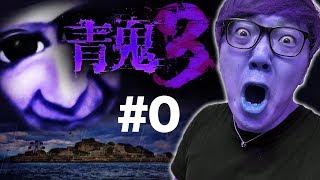 青鬼3ヒカキンの青鬼3実況Part0HIKAKIN編ホラーゲーム