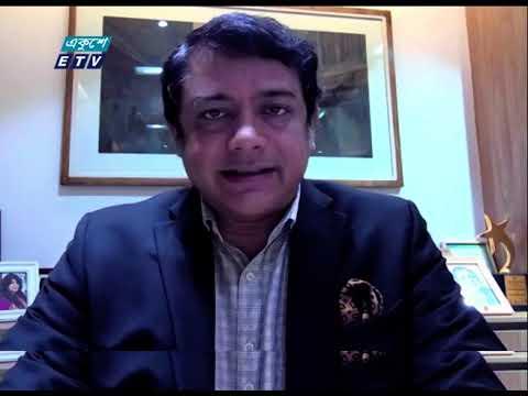 Ekushey Business || একুশে বিজনেস || 24  May 2021 || ETV Business