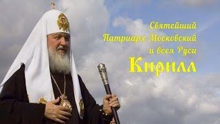 Святейший Патриарх Кирилл. Проповедь. Об отчаянии.