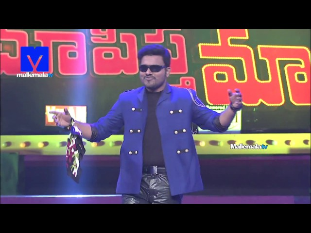 Getup Srinu Cinema Chupista Mava – 19th January 2017 – Full Episode