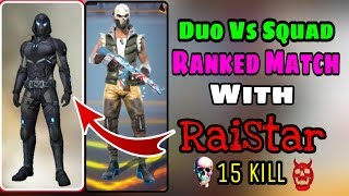 Funny Ending || Duo Vs Squad Ranked Match || Garena Free Fire