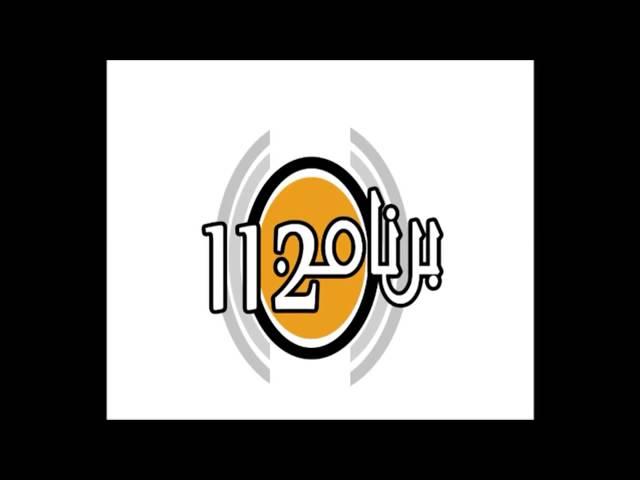 حلقة عن برنامج الوصول الشامل علي اذاعة (يو اف ام) من ضيوف الحلقة :الدكتورسلطان السديري المدير التنفيذي لمركز الأمير سلمان لأبحاث الأعاقة الدكتور
