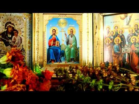 Молитва перевод слова с греческого