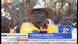 Eneo la Turkana  Tembea Kenya