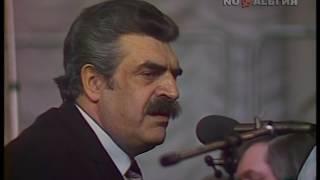 Ян Френкель - Журавли