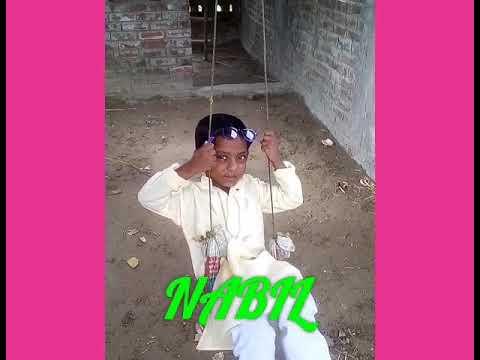 Nanna piyara bachcha ( NABIL ) Jhule ka enjoy karte huwe