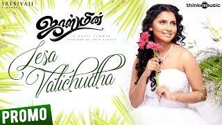 Jasmine   Lesa Valichudha Song Promo ft. Sid Sriram   C. Sathya   Jegansaai