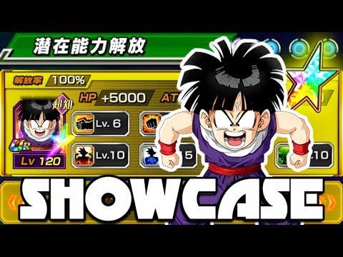 HE'S SO BUSTED NOW! 100% INT Kid Gohan TUR Showcase | Dragon Ball Z Dokkan Battle