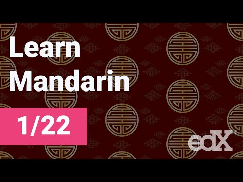 Learn Mandarin Chinese Essentials Online! - YouTube